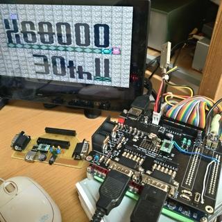 X68k_PCB.jpg